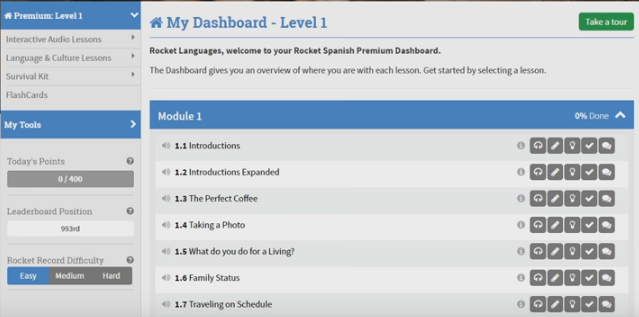 Screenshot for Spanish Audio Learning Program